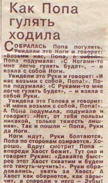 Комсомольская правда читать онлайн 2015