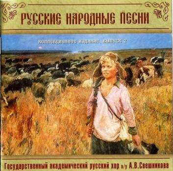Скачать песню про татарских полон