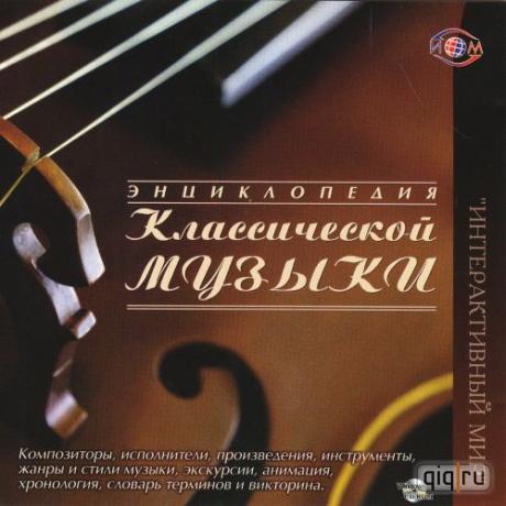 Красивая музыка для души