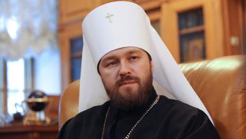 митрополит Волоколамский Иларион (Алфеев).
